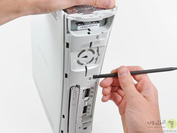 باز کردن ضامن های ایکس باکس یا Xbox