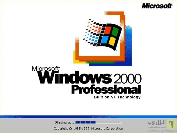 آموزش رفع مشکل package installer در ویندوز 2000 سرور