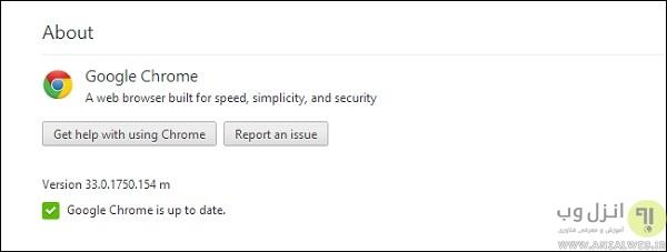 حل مشکل آپدیت نشدن گوگل کروم در کامپیوتر، آیفون و اندروید