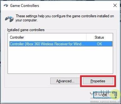 نحوه تنظیم دسته بازی در کامپیوتر و لپ تاپ