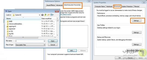 حل مشکل stop working با اجرای SFC و DISM