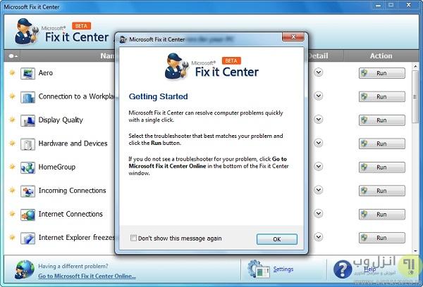 با استفاده از برنامه Microsoft Fix it خطای windows installer را رفع کنید