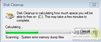 برای رفع خطای Error 4 فایل های موقت خود را پاک کنید