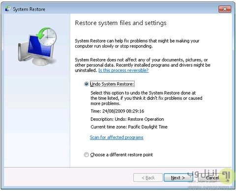 مشکل با windows installer