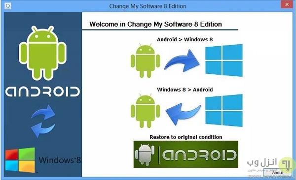 آموزش نصب و اجرای ویندوز در اندروید