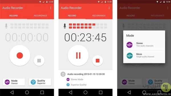 ضبط صدا با اپلیکیشن Audio Recorder