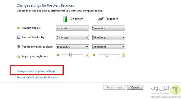 جلوگیری از خاموش شدن کامپیوتر و لپ تاپ