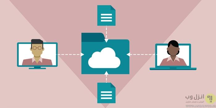 اف تی پی یا FTP چیست؟ آموزش ساخت و نحوه کار با FTP در ویندوز