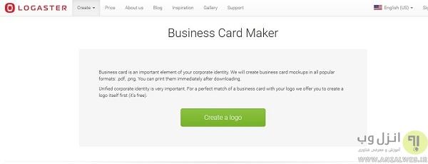 طراحی کارت ویزیت به صورت آنلاین و به کمک سایت LOGASTER