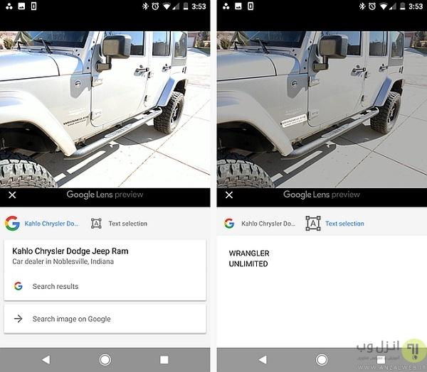 آموزش استفاده از گوگل لنز و ترفندهای آن