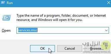 غیر فعال کردن سرویس های غیر ضروری در ویندوز