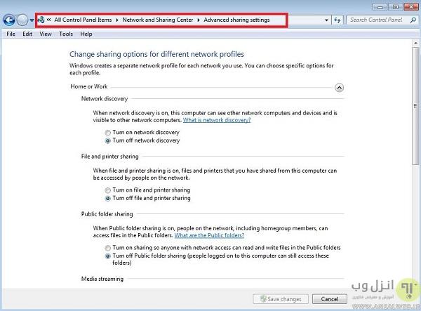 غیر فعال کردن سرویس های Network Locations و discovery/sharing options در ویندوز ویستا،7, 8, 8.1 و 10