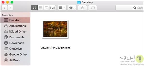 فرمت فایل HEIC چیست؟