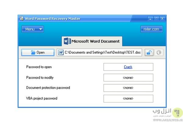 معرفی نرم افزار شکستن قفل فایل ورد Free Word and Excel Password Recovery Wizard