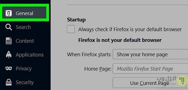 تغییر محل ذخیره دانلود فایرفاکس