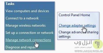 جلوگیری از اجرای سرویس های اضافی ویندوز