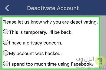 غیر فعال سازی موقت اکانت فیس بوک در موبایل