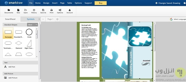 smartdraw یک سرویس آنلاین برای طراحی بروشور