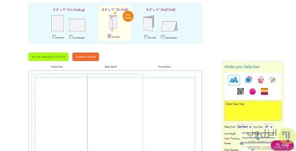 چگونه در سایت jukebox بروشور آنلاین طراحی کنیم؟
