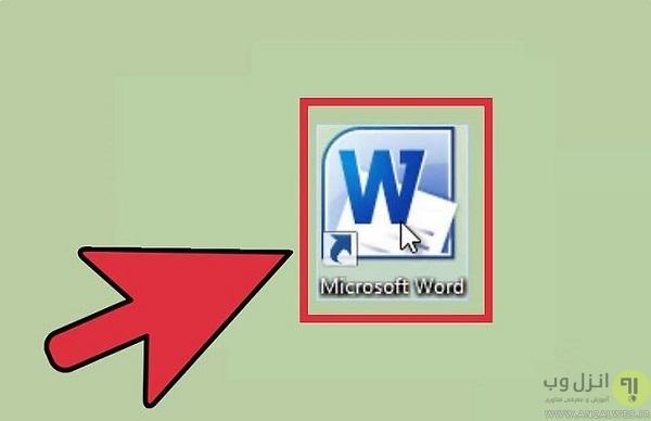 آموزش ساخت PDF از طریق برنامه ورد 2016،2013، 2010 و غیره