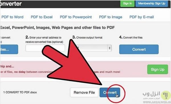 نحوه ساخت PDF از عکس یا متن با کانورت های آنلاین در کامپیوتر و مک