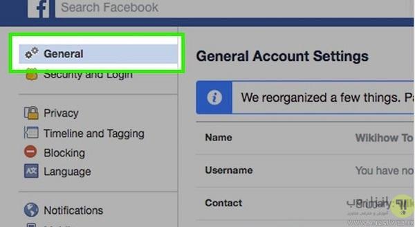 چگونه اکانت فیسبوک خود را به طور موقت غیر فعال کنیم؟