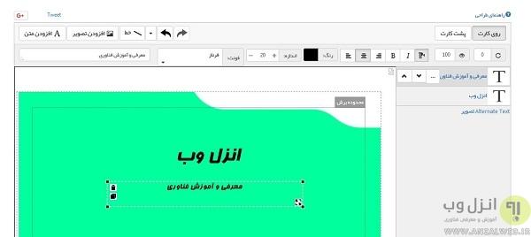 سایت طراحی کارت ویزیت آنلاین رایگان