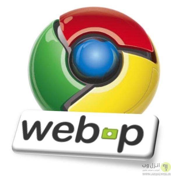 آموزش روش های مختلف تبدیل عکس WebP و SVG به JPG و PNG
