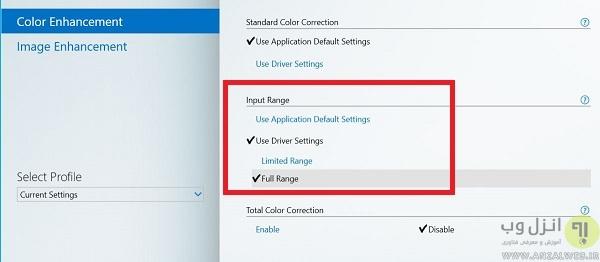 عدم نمایش صحیح رنگ های تصویری در هنگام اتصال لپ تاپ به ویندوز