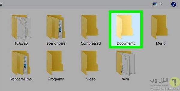 آموزش نحوه تغییر محل ذخیره فایلهای دانلود شده در اینترنت اکسپلورر
