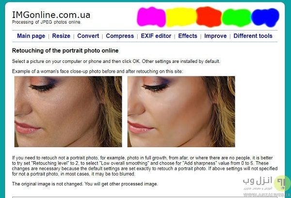 چگونه در سایت imgonline به صورت آنلاین رتوش عکس انجام دهیم؟