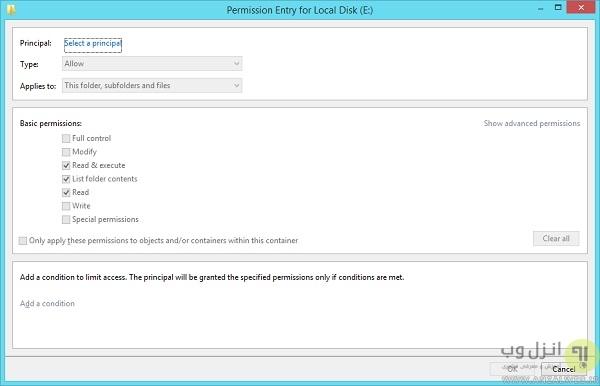 اجرای یک برنامه خاص با دسترسی ادمین در ویندوز 10