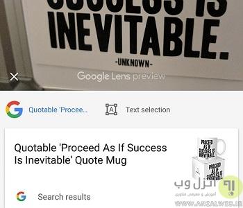 محصولات مشابه را در Google Lens پیدا کنید