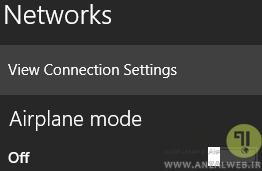 افزایش سرعت ویندوز 8 و 8.1 با غیر فعال کردن سرویس های بی استفاده ویندوز