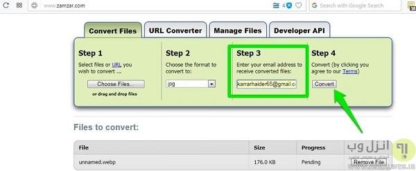 استفاده از مبدل های آنلاین جهت تبدیل فرمت WEBP به JPG