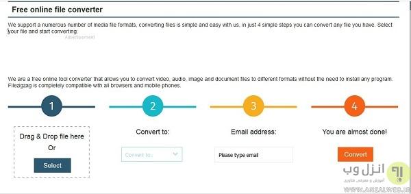 معرفی سرویس فایل زیگزاگ برای ساخت PDF