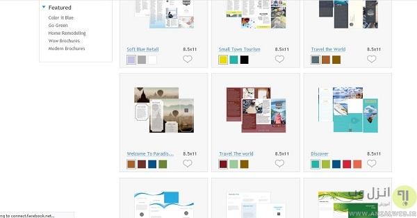 PsPrint نرم افزار ساخت بروشور آنلاین