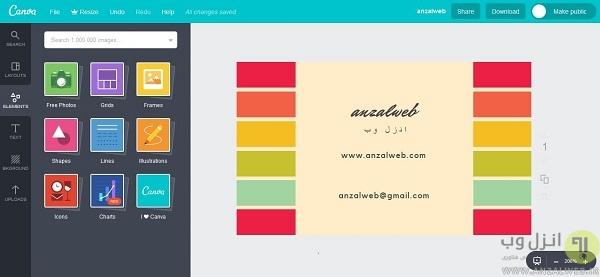 ساخت کارت ویزیت آنلاین رایگان در Canva