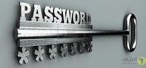 نحوه شکستن و حذف رمز فایل ورد