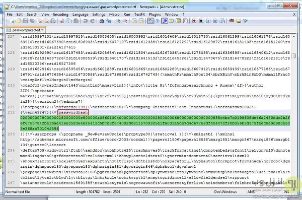 شکستن و حذف رمز فایل ورد 2010 و 2013