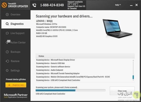 عدم نمایش تصویر با کابل HDMI