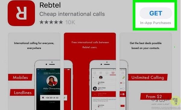 ایجاد تماس رایگان با برنامه