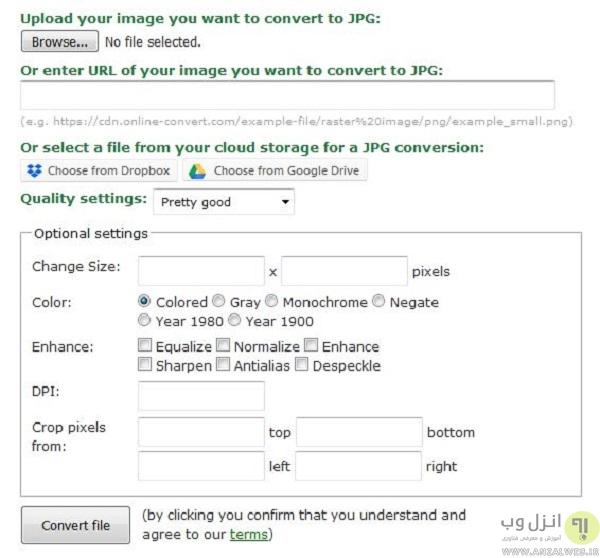 سرویس آنلاین تبدیل WebP به PNG و JPG