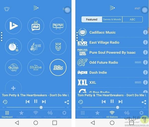 دانلود نرم افزار رادیو Dash radio برای اندروید