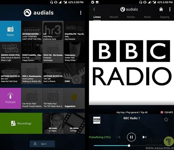 Audials رادیو اینترنتی اندروید با قابلیت ضبط