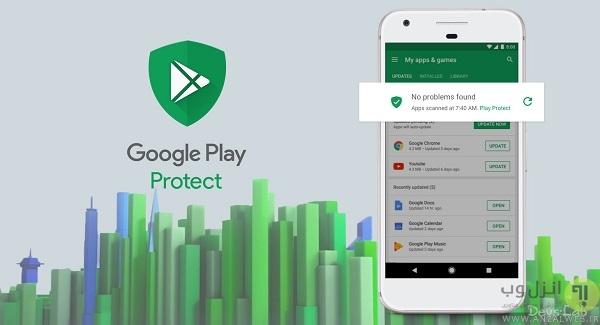 گوگل چگونه برنامه های جعلی اندروید را شناسایی می کند؟