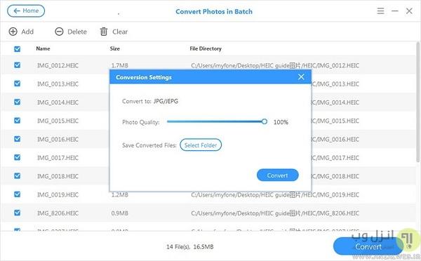تبدیل فرمت HEIC به JPG با استفاده از برنامهiMyFone