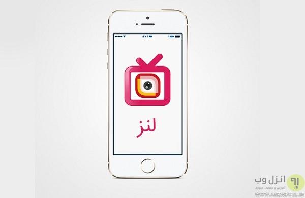دریافت اینترنت رایگان با استفاده از اپلیکیشن های ایرانسل
