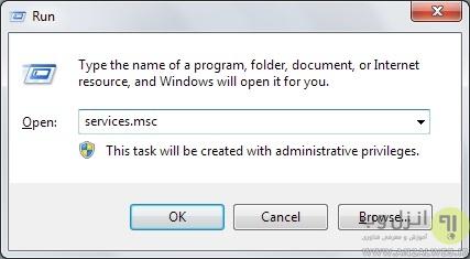 یک راه حل موقت برای حذف نوتیفیکیشن آپدیت ویندوز 10