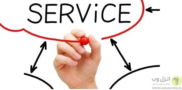 حذف و لیست سرویس های غیر ضروری و اضافی ویندوز 7 ، 8 و 10